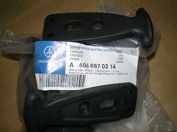 Rubber Strap - Engine Hatch, Battery Box, Seats